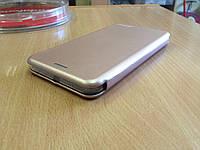 Чехол-книжка Xiaomi Redmi 5X