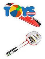 Ракетки для игры в бадминтон, в сумке, BT-BPS-0040