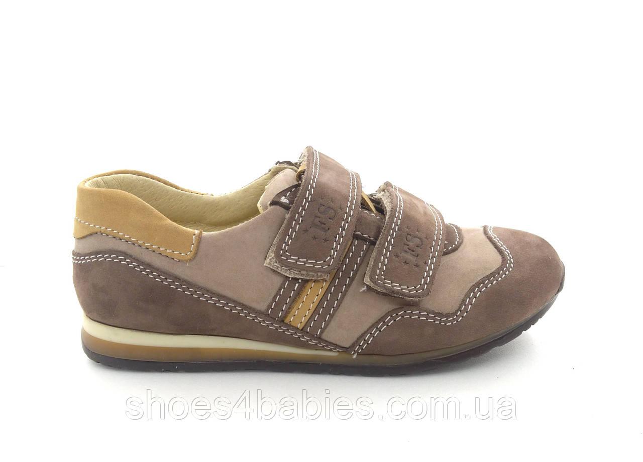 Дитячі шкіряні кросівки FS р. 20-30