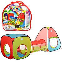 Палатка большая с тоннелем детская игровая, размер230-78-91см, M 2958