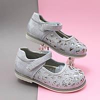 Белые туфли для девочки Tom.m размер 21,22,23,24,25,27