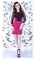 Платье малина с черным кружевом 44р цвет фуксии