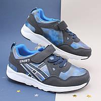 Детские кроссовки для мальчика синие Tom.m размер 32,33,34,35,36,38