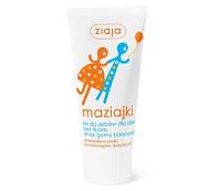 Зубная гель-паста для детей со вкусом жвачки Ziaja Mazajki 50 ml (Польша)