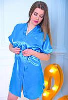 Легкий удобный сатиновый халатик-кимоно 48, голубой