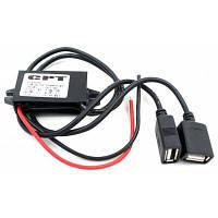 018 Преобразователь автомобильного напряжения постоянного тока от 12 В до 5 В Чёрный