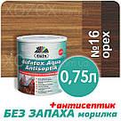 """Морилка - Лазурь с лаком """"Dufatex Aqua Antiseptik"""" водная 2,5лт ОРЕХ, фото 2"""