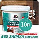 """Морилка - Лазурь с лаком """"Dufatex Aqua Antiseptik"""" водная 2,5лт ОРЕХ, фото 3"""