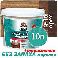 """Морилка - Лазурь с лаком """"Dufatex Aqua Antiseptik"""" водная 10лт ОРЕХ"""