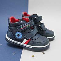 Детские синие ботинки с липучками для мальчиков размер 22,23,24,25,26,27