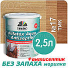 """Морилка - Лазурь с лаком """"Dufatex Aqua Antiseptik"""" водная 10лт ТИК, фото 2"""