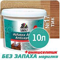 """Морилка - Лазурь с лаком """"Dufatex Aqua Antiseptik"""" водная 10лт ТИК, фото 1"""
