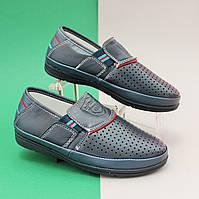 Детские мокасины туфли для мальчика без застежки Tom.m размер 27,28,29,30,31,32