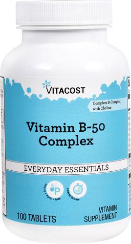 Vitacost Vitamin B-50 Complex Витамины группы В , высокое содержание + холин, инозитол, ПАБК  100 капс