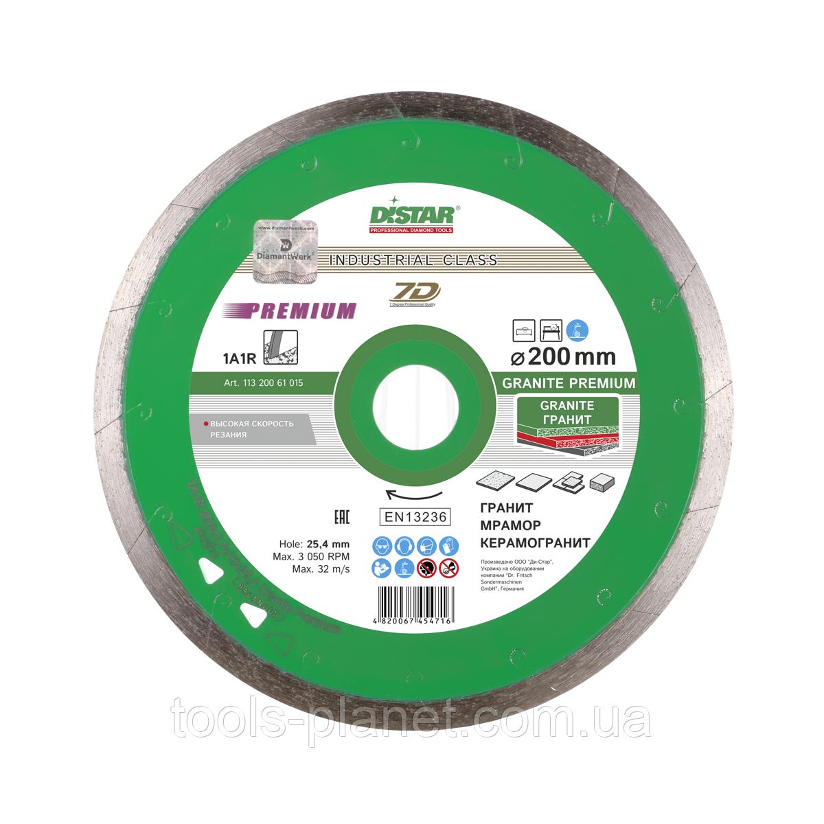Алмазный диск Distar 1A1R 200 x 1,7 x 10 x 25,4 Granite Premium 7D (11320061015)