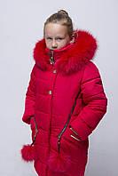 Зимняя куртка для девочки Герда, зима 2018