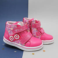 Малиновые Демисезонные ботинки для девочки с стразы на липучками  размер 22,23,24,25,26,27