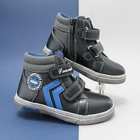 Демисезонные черные спортивные ботинки с липучками для мальчика размер 27,28,29,30,31,32