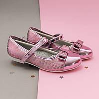 Розовые туфли с лаковым носком для девочки Tom.m размер 26,27,28,29,30,31