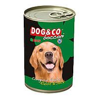 Консерва для собак DOG&CO кусочки кролика и утки Rabbit&Duck 1250g
