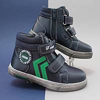 Демисезонные спортивные ботинки с липучками для мальчика размер 27,28,29,30,31,32