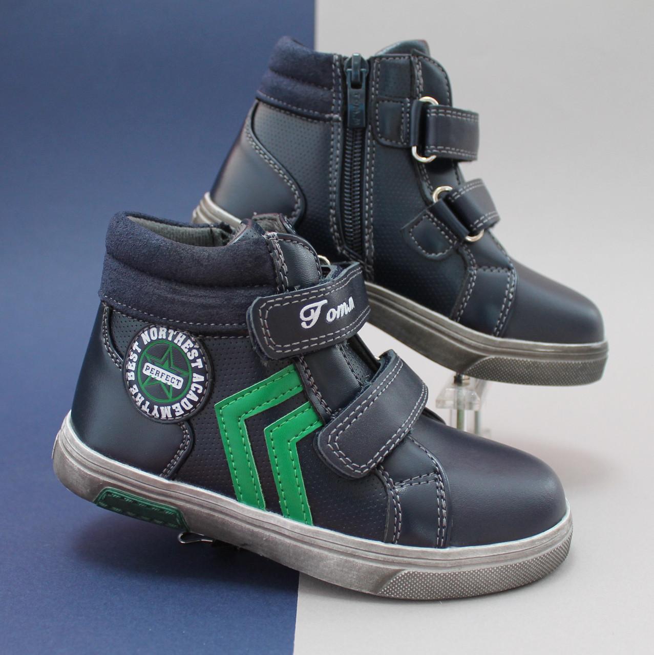 b85f2caad Демисезонные спортивные ботинки с липучками для мальчика размер 27,28,29,32  -