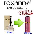Туалетная вода Roxanne 70 ml. W6 копия Dolce & Gabbana Light Blue, фото 4