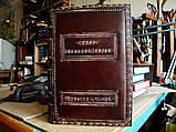 Блокнот ежедневник кожаный заказ надпись ручной работы формат A5 оригинальный подарок, фото 8