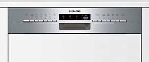 Посудомийна машина Siemens SN536S03IE, фото 2