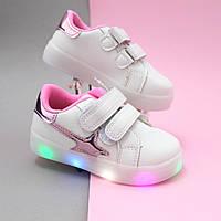 Белые детские led кроссовки с подсветкой Tom.m размер 21,22,23,24,25,26