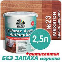 """Морилка - Лазурь с лаком """"Dufatex Aqua Antiseptik"""" водная 2,5лт Махагон-Красное дерево"""