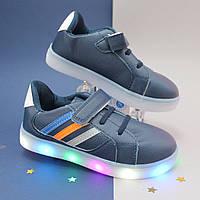 Детские кроссовки со светящейся LED подошвой размер 26,27,28,29,30,31