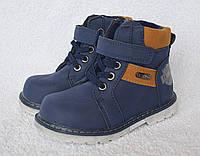 Ботинки демисезонные для мальчика. ТМ JongGolf. Модель A558-17