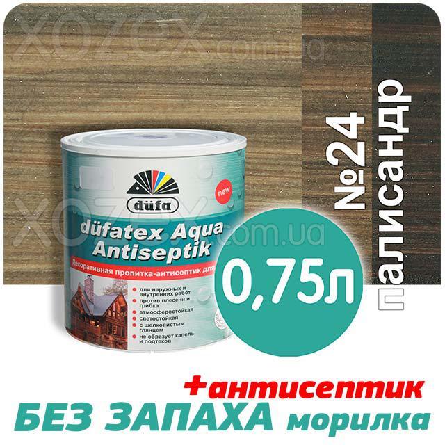 """Морилка - Лазурь с лаком """"Dufatex Aqua Antiseptik"""" водная 0,75лт Палисандр"""