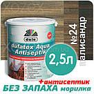 """Морилка - Лазурь с лаком """"Dufatex Aqua Antiseptik"""" водная 10лт Палисандр, фото 2"""