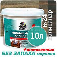 """Морилка - Лазурь с лаком """"Dufatex Aqua Antiseptik"""" водная 10лт Палисандр"""