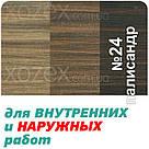 """Морилка - Лазурь с лаком """"Dufatex Aqua Antiseptik"""" водная 10лт Палисандр, фото 4"""