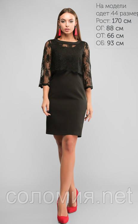 4a6594d24e5 Элегантное черное Платье футляр 44-48р - Интернет-магазин