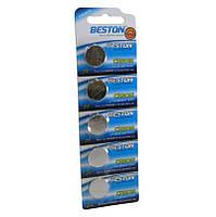 Батарейка CR2016, литиевая, Beston, 5 шт, 3V, Blister (AAB1824)