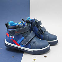 Демисезонные синие ботинки с липучками для мальчиков размер 22,23,24,25,26,27