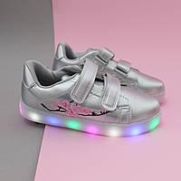 Серебрянные детские кроссовки со светящейся LED подошвой и цветком размер 31,32,33,34,35,36