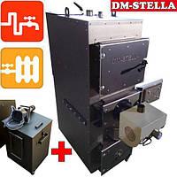 Пиролизно-Пеллетный 2-х контурный котел-40 кВт. C Золоудалением DM-STELLA