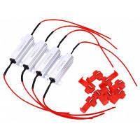 4шт 50W LED Декодер резистор сигнала поворота Серебристый