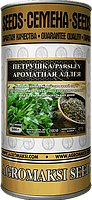 Семена петрушки Ароматная Аллея (Россия), 0.5кг