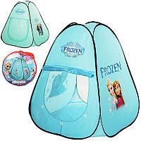Палатка детская игроваяФроузен Frozen (Холодное сердце),пирамида размер90-90-100 см,М 1182