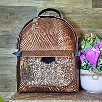 Рюкзак женский маленький бронзовый VC G107
