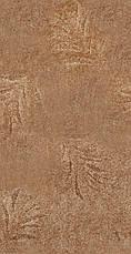 Ковролин бытовой FERN(DOMO), фото 3