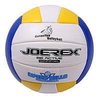 JOEREX JE-841 № 5 ПВХ волейбольный мяч 82665
