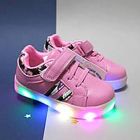 Детские розовые кроссовки со светящейся подошвой размер 21,23,24