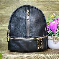 Рюкзак женский маленький черный VC G104